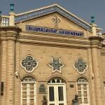 Armenisk skrift på katedralen i Isfahan. Foto: Henrik Höjer